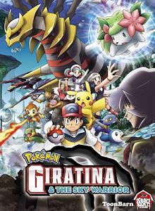 Pokemon: Bửu Bối Thần Kỳ 10
