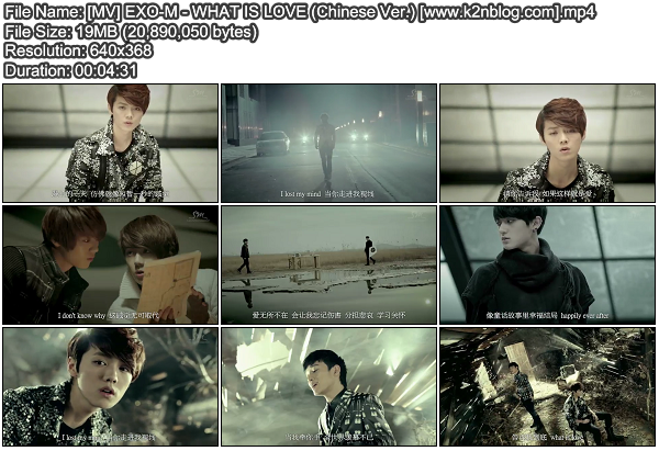 [MV] EXO-M - WHAT IS LOVE (Chinese Ver.)